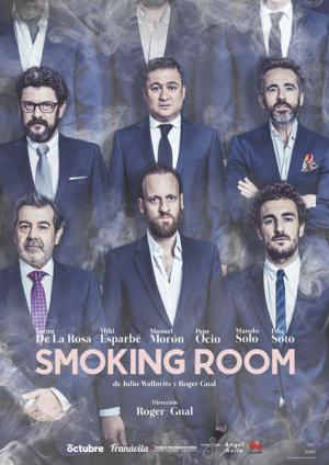smoking-room_1519381037